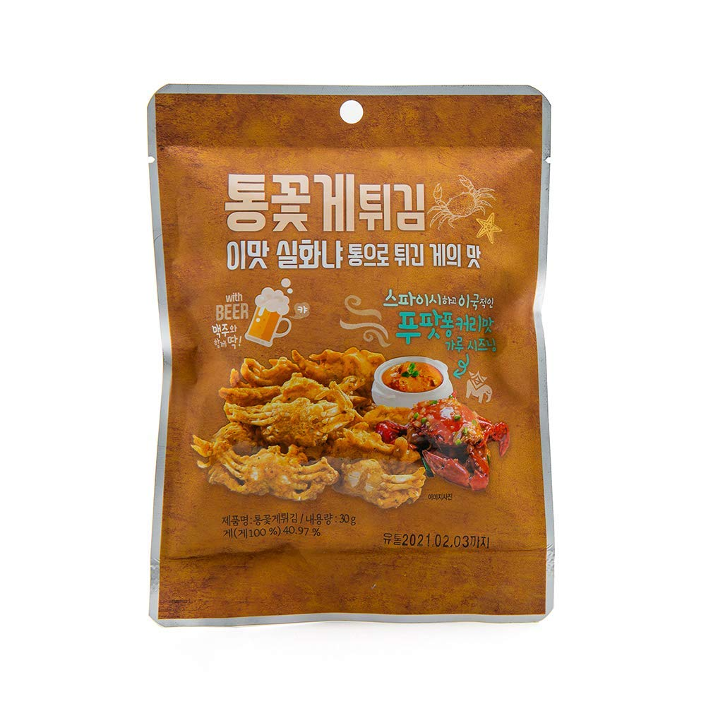 THAI CURRY Fried Crab Bites [ Korean Snacks ] Savory Korean Crab Snack, Real Seafood Flavor, Ready to Eat, Low Sodium [ JRND Foods ] Four Pack