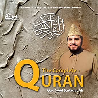 Surah yaseen: qari syed sadaqat ali quran recitation – thesufi. Com.