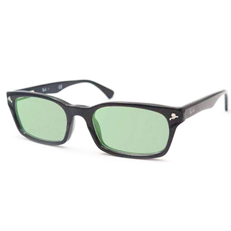【色が変わる調光メガネセット】レイバンRay-Ban RX5017A- 2000&HOYA調光サンテック【グリーン】(調光レンズ調光サングラス)度なしブラックセル   B079VGXTPV