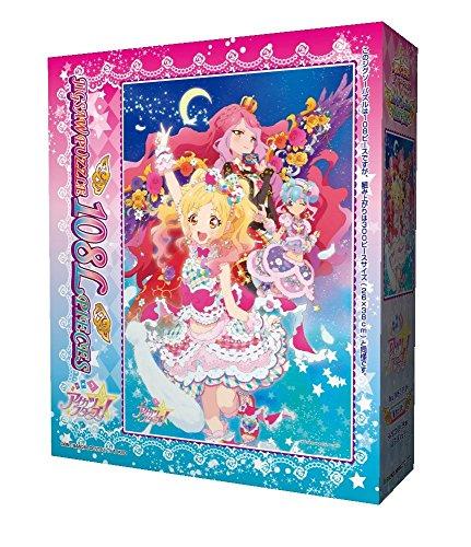 Ensky 108 Piece Jigsaw Puzzle Aikatsu Stars! Star Tsubasa Large Piece (26 X 38 Cm) (japan import)