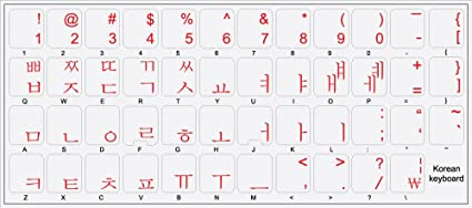 photo about Printable Keyboard Stickers identify Korean Keyboard Stickers upon Clear History for All Laptop, Mac Computer systems  Laptops with Pink Lettering