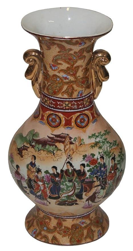 Amazon 18 Satsuma Vase Home Kitchen