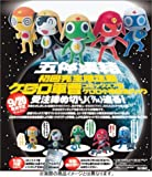 Limited Edition Keroro (7) Platoon gathered Pack (2003) ISBN: 4049007568 [Japanese Import]
