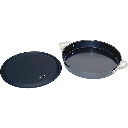 Bandeja horno (con tapa) KS-2877 (Jap?n importaci?n / El paquete y ...