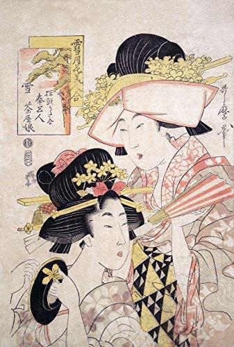 Teahouse Girl & Servant Poster Print by Utamaro (24 x 36)