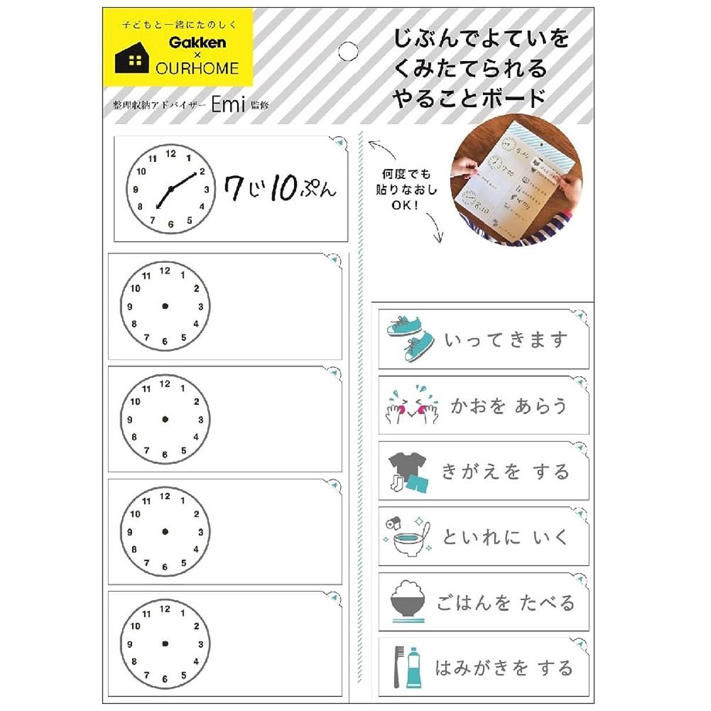 口述材料建てるコクヨ プラスチック画鋲 平タイプ 20本入 透明 カヒ-10NT