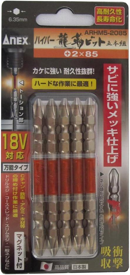Fashionable Product ARHM52085