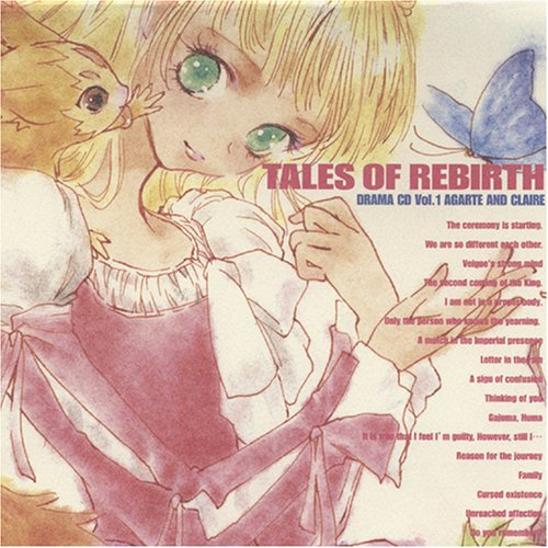 Tales of Reverse V.1 Agate & Crea (Agate Web)