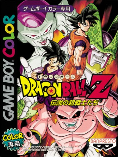 Super Warriors Dragon Ball Z legend