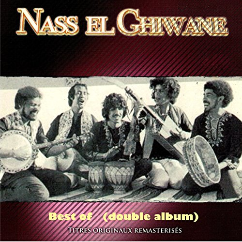 nass el ghiwane allah ya moulana mp3
