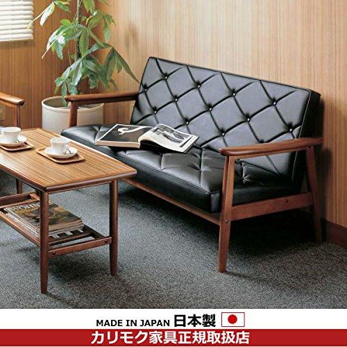 カリモク ソファ2人掛け応接ソファ/WS11モデル/合成皮革張 長椅子 B0086R777I