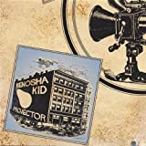 Projector by Kenosha Kid (2005-09-09)