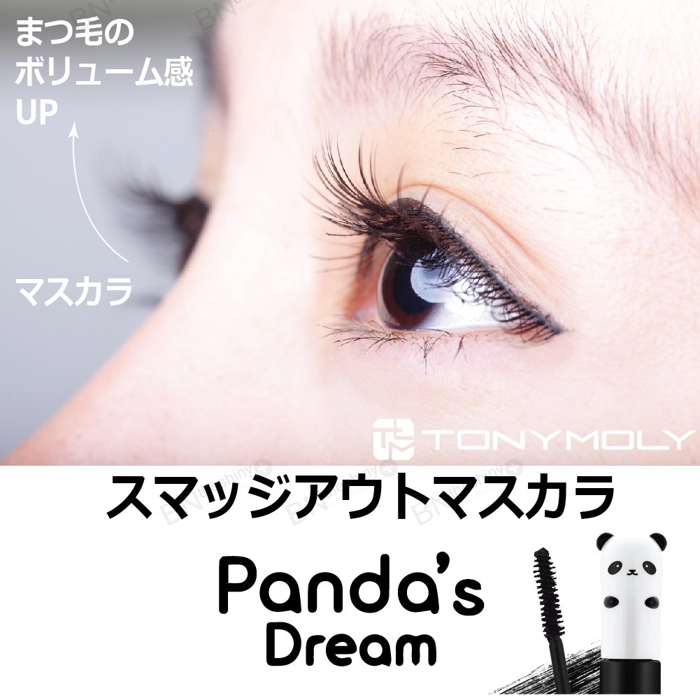 TONYMOLY Pandas Dream Smudge out mascara # 01 Volume: Amazon.es: Belleza
