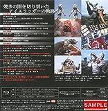Sci-Fi Live Action - Ultra Seven Blu-Ray Box Ii (5BDS) [Japan BD] BCXS-935