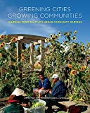 img - for Greening Cities, Growing Communities (Land and Community Design Case Studies) book / textbook / text book