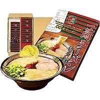 一兰拉面 一蘭豚骨细面日式水煮挂面速食直面5人份/盒 645g