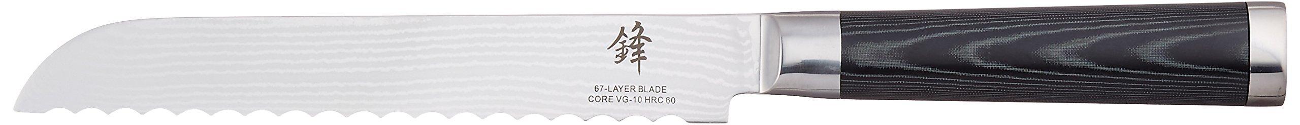 Supreme Housewares Osaka Bread Knife, 7-Inch