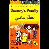 Sammy's Family عائلة سامي: Arabic Story Book for Kids (Arabic Edition)