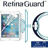 RetinaGuard Anti-UV, Anti-blue Light Screen protector for iPad mini 4 (White border)- SGS & Intertek Tested - Blocks Excessive Harmful Blue Light, Reduce Eye Fatigue and Eye Strain
