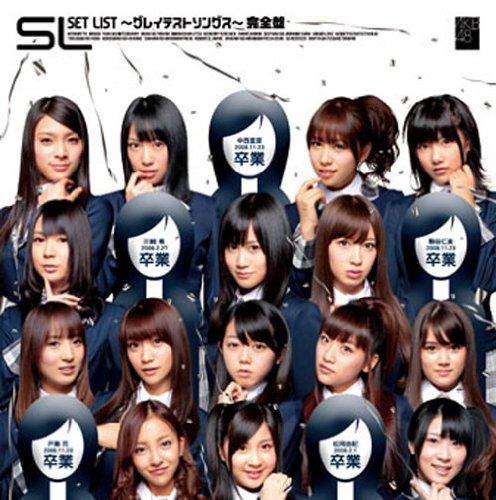 Set List - Greatest Songs - Kanzen ()