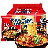 China food co. LTD. 康师傅方便面大食代红烧牛肉面145g5袋速食大食袋泡面零食品