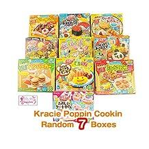 Japanese cool items store original box Assorted 7 Random Boxes Bundle Kracie Popin' Cookin' DIY Gummy Candy Making Kit Sushi, Hamburger, Bento, Pizza