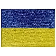 Ukraine Flag Embroidered Patch Ukrainian Iron On Sew On National Emblem