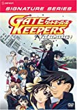 Gate Keepers (Vol. 8) (Signature Series)