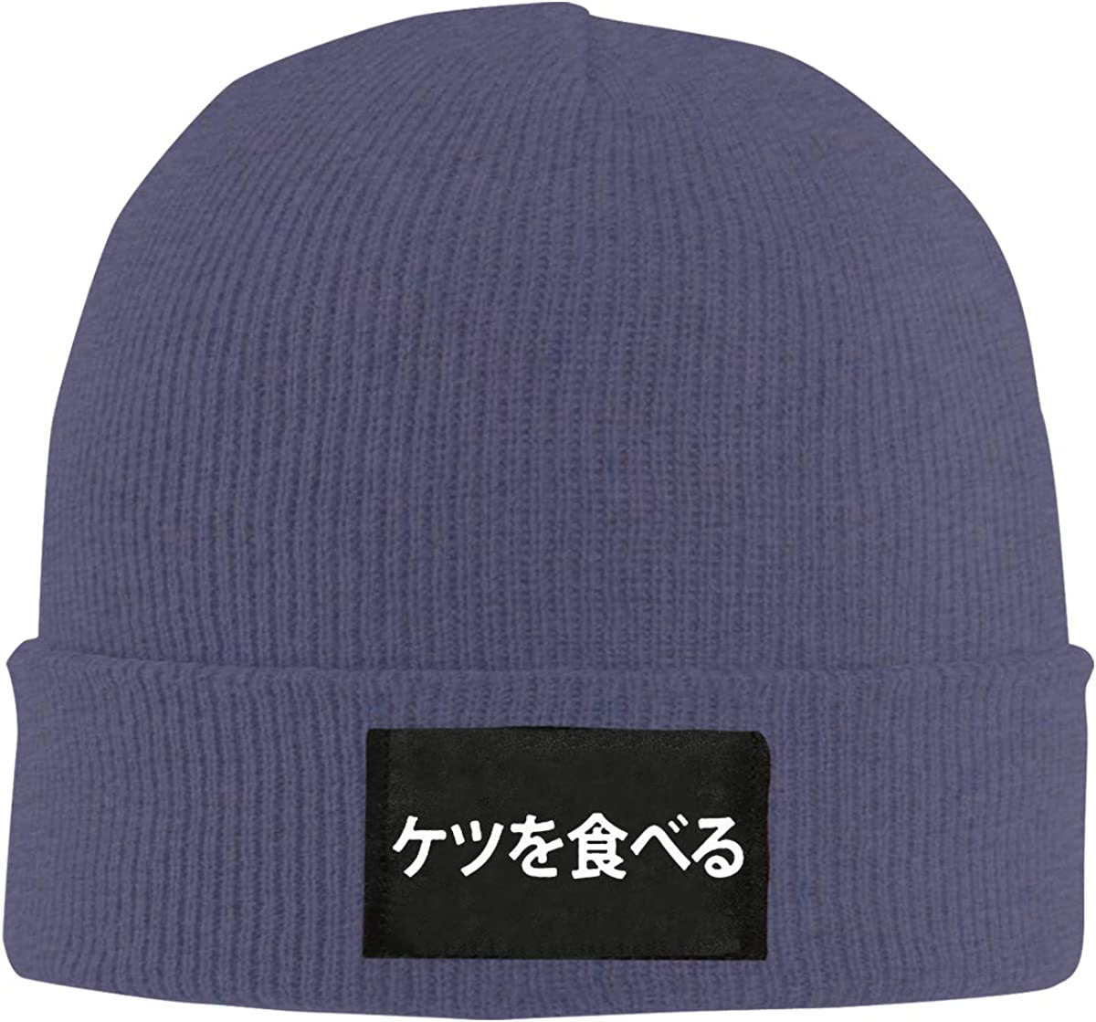 Japanese I Eat Ass Unisex Warm Winter Hat Knit Beanie Skull Cap Cuff Beanie Hat Winter Hats