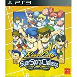 PS3 River City : Super Sports Challenge All Stars Special (English subtitle) - PlayStation 3