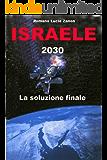 Israele 2030: La soluzione finale