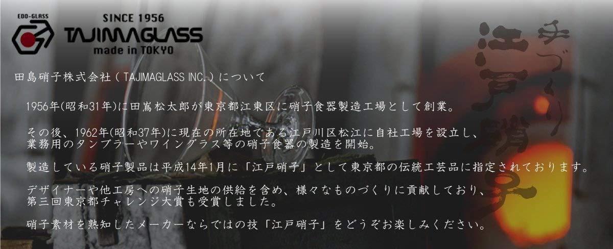 Mars Planning [Premium Gift Set] Tajima Glass Mount Fuji Base Fujisan Glass Set Fuji Glass / Fujisan Hoei Glass (Clear) / With Wooden Coaster by Mars (Image #8)