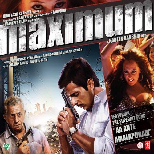 Aa ante amalapuram tamil song mp3 free download livinaddict.