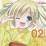 Maho Misawa (CV: Yuka Iguchi) - Ro-Kyu-Bu! SS Character Songs 02 Maho Misawa (CV: Yuka Iguchi) [Japan CD] 10004-12644