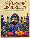 img - for The Persian Cinderella book / textbook / text book