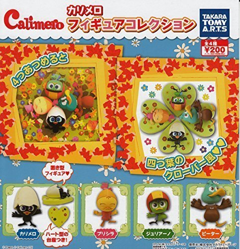 Capsule Calimero Figure Collection all four set