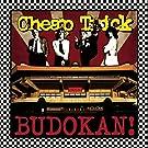 Budokan! Friday, April 28, 1978