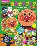 Anpanman (color wide Shogakukan) (2010) ISBN: 4091123880 [Japanese Import]
