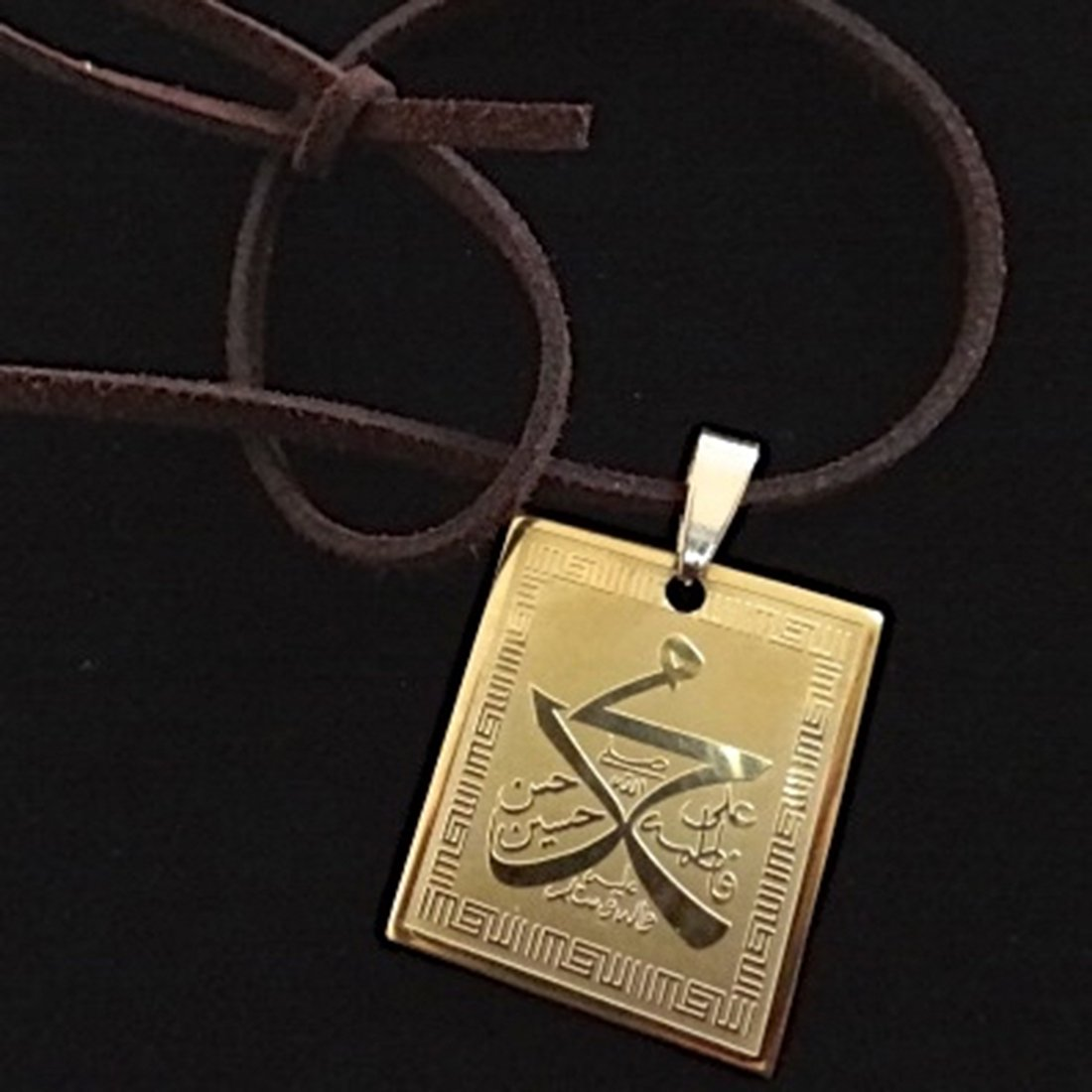 Engraved Gold Pt Mohammad Ali 5tan Necklace Islamic Shia Leader Chain