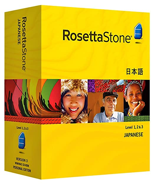 Descarga Rosetta Stone - Learn Japanese (Level 1, 2 & 3 Set)
