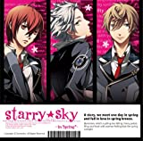 PLANETARIUM CD & GAME: STARRY SKY -IN SPRING-