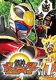 Tetsujin Ganriser - Tetsujin Ganriser Vol.7 [Japan DVD] BUZZD-8