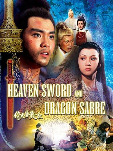 Sabre Tear - Heaven Sword and Dragon Sabre