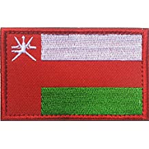 Embroidery Each Country's Flag Patch (3'' x 2'', Oman)