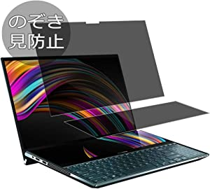 """Synvy Privacy Screen Protector Film for ASUS ZenBook Pro Duo UX581GV + ScreenPad Plus 15.6"""" Anti Spy Protective Protectors [Not Tempered Glass]"""