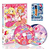 Animation - Aikatsu! 2nd Season 6 (2DVDS) [Japan LTD DVD] BIBA-8426