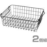 山善(YAMAZEN) ワイヤーバスケット 浅型タイプ(幅37 高さ12cm) 2個組 ブラック RWB-321(BK)*2