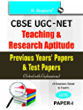 CBSE UGC-NET : Teaching & Research Aptitude : Previous Years' Papers & Test Papers (Solved)