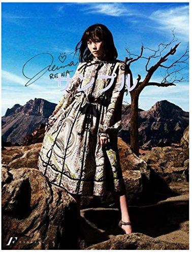 E-girls Flower 鷲尾伶菜 A4サイズ サイン入りポスター