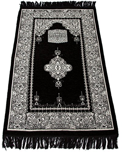 Sajda Rugs Prayer Rug - Turkish Islamic Muslim Prayer Rugs Janamaz Prayer Mat Ramadan Eid Gifts - Prayer Carpet